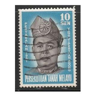 MALAYAN FEDERATION 1961 Installation of Yang Di Pertuan Agong Tuanku Syed Putra set of 1V used SG #19 (A)