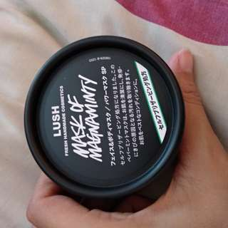 Lush - Mask of Magnaminty 125gr ( self-perserving)