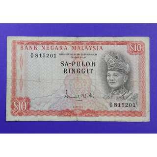JanJun Sa-Puloh 1st Siri 1 1967 Ismail Ali Wang Duit Lama