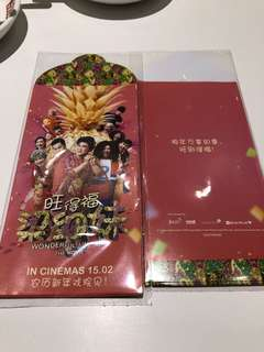 Wonderful! Liang ximei red ang pao packet