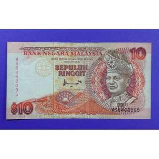 JanJun $10 7th WS 8468095 Siri 7 Ahmad Don RM10 Duit Lama