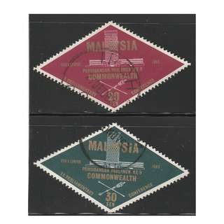 MALAYSIA 1963 9th Commonwealth Parliamentary Conference, Kuala Lumpur set of 2V used SG #7-8 (A)