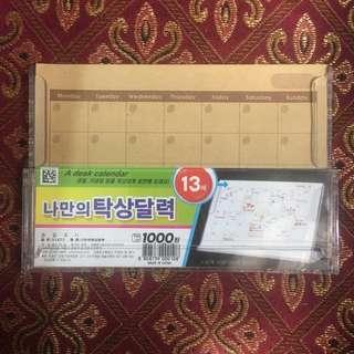 [包郵]全新韓國DIY透明座枱月曆