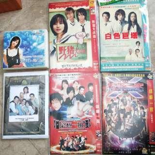 Drama DVDs