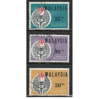 MALAYSIA 1964 Eleanor Roosevelt Commemoration set of 3V used SG #9-11 (A)