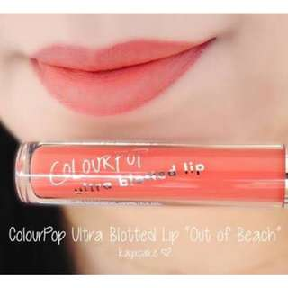 Out of beach -Ultra blotted Colourpop