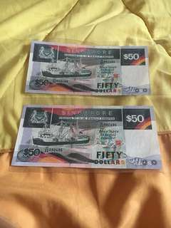 Singapore old banknote