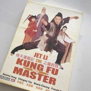 DVD - Kung Fung Cult Master (倚天屠龍記 之 魔教教主)