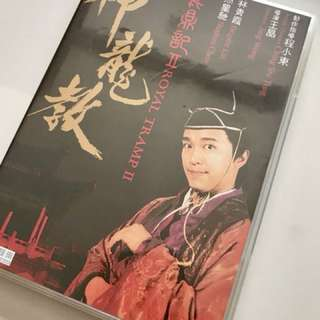 DVD - Royal Tramp 2 (鹿鼎记2神龙教)