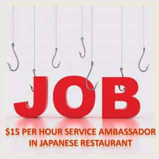 Highest Hourly Service Staff-$15