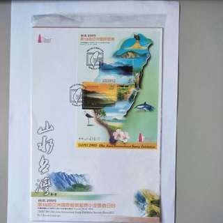 Taiwan FDC Taipei 2005
