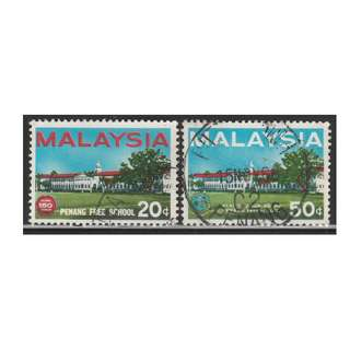 MALAYSIA 1966 150th Anniversary of Penang Free School set of 2V used SG #35-36 (A)
