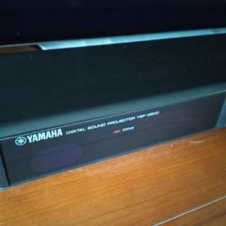 Yamaha Soundbar YSP 2500 *almost new*