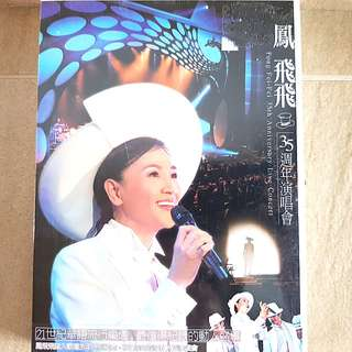 Feng fei fei deleted title 35th year anniversary concert 2CDpack brand new 鳳飛飛 35週年演唱會CD 全新