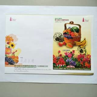 Taiwan FDC Flowers & Fruits