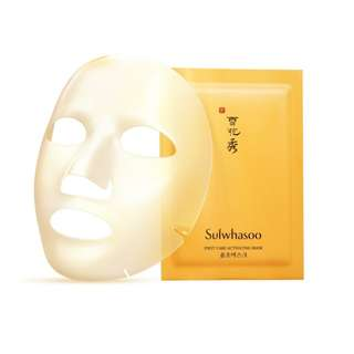BNIB FIRST CARE ACTIVATING MASK -5PCS