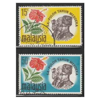 MALAYSIA 1967 10th Anniversary of Independence set of 2V used SG #44-45 (A)