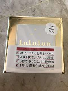 Lululun Precious Daily Facial Mask Age-Defying Whitening GOLD 32 Sheets