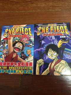 One Piece The Movie The Adventure of Dead End (Chinese)