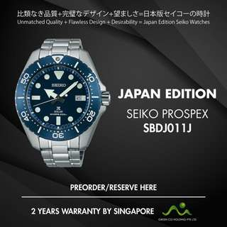 SEIKO JAPAN EDITION PROSPEX TITANIUM SOLAR DIVE WATCH SBDJ011/ SBDJ013