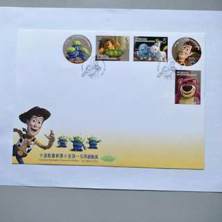 Taiwan FDC Toy Story