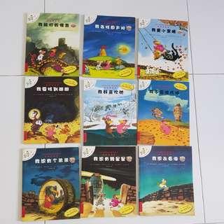 不一样的卡梅拉 chinese storybooks for primary school