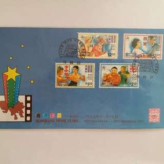 📮1995年 香港影星紀念郵票首日封2個
