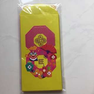 CNY Red Packet (7 pcs)