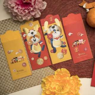 ✨2018 POSB Red Packet / Ang Pow / Hong Bao