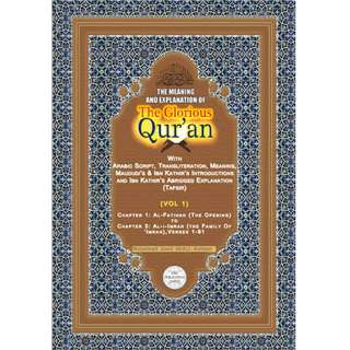 The Meaning And Explanation (Tafsir) Of The Glorious Qur'an two volume set