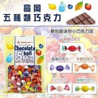 日本超夯巧克力,5種口味一次滿足你的味蕾