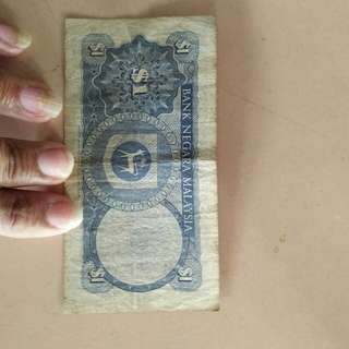 Malaysian first edition currency