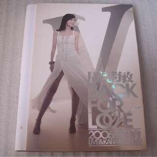 (女) 周慧敏 BACK FOR LOVE 2006 演唱會 卡拉OK 3DVD 碟98%NEW 台下女主角,孤單的心痛,為你,我願意