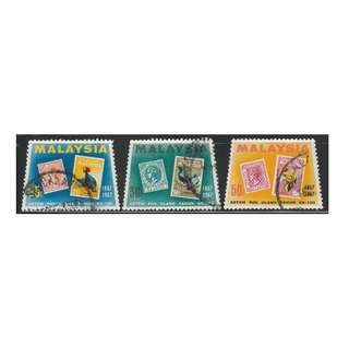 MALAYSIA 1967 Stamp Centenary set of 3V used SG #48-50