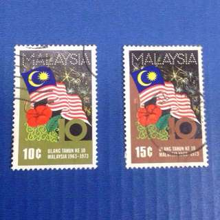 Malaysia 1973 Tenth Anniversary of Malaysia 2V Used SG105 & 106 (0185)