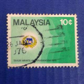 Malaysia 1975 International Women's Year 10c Used SG133 (0186)