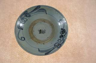 A kraak dish from at shipwreck during ming period