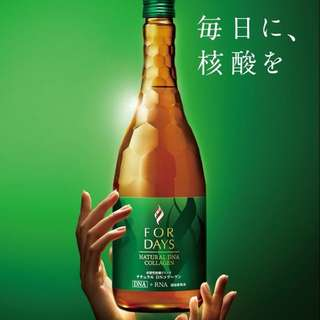 Fordays 核酸 健康飲料(日本製做)