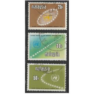 MALAYSIA 1970 25th Anniversary of United Nations set of 3V used SG #74-76 (A)