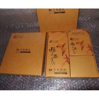2018  BOC 交通銀行 通達理財 金黃色 利是封 紅封包  長封 短封 1盒共60個