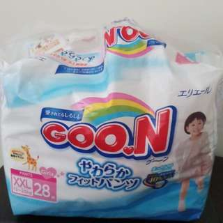 Goon Diapers Pull Up Pants
