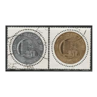 MALAYSIA 1971 Opening of Bank Negara Malaysia set of 2V used SG #80-81 (A)