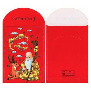 2018 BEA 東亞銀行 紅色 壽星公 利是封 紅封包 短封 1盒60個