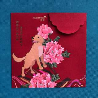 Credit Suisse Chinese New Year Red Packet - Year of the Dog