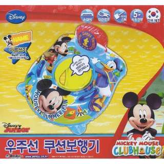 (Free Delivery) Disney Mickey Mouse Clubhouse Blue Inflatable Baby Swimming Float Boat Seat with Handle