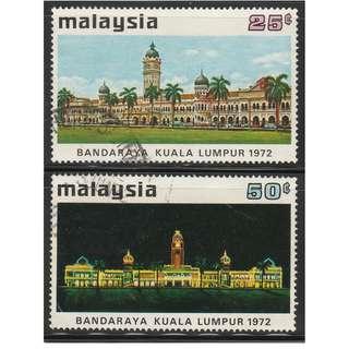 MALAYSIA 1972 City Status for Kuala Lumpur set of 2V used SG #98-99 (A)