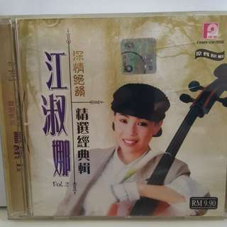 Cd Chinese 江淑娜