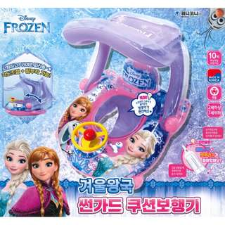 (Free Delivery) Disney Frozen Elsa and Anna Inflatable Baby Float Swimming Ring Seat with Steering Wheel and Canopy Shade