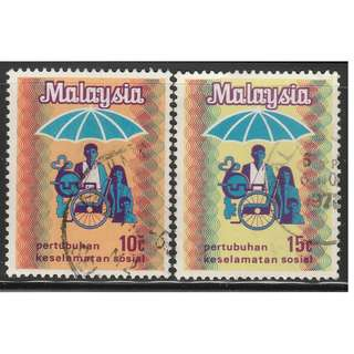 MALAYSIA 1973 Setting up of the Social Security Organisation (incomplete) 2V used SG #100-101 (A)
