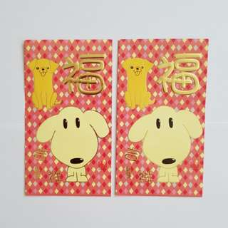 (D03) Year of Dog Red Packet